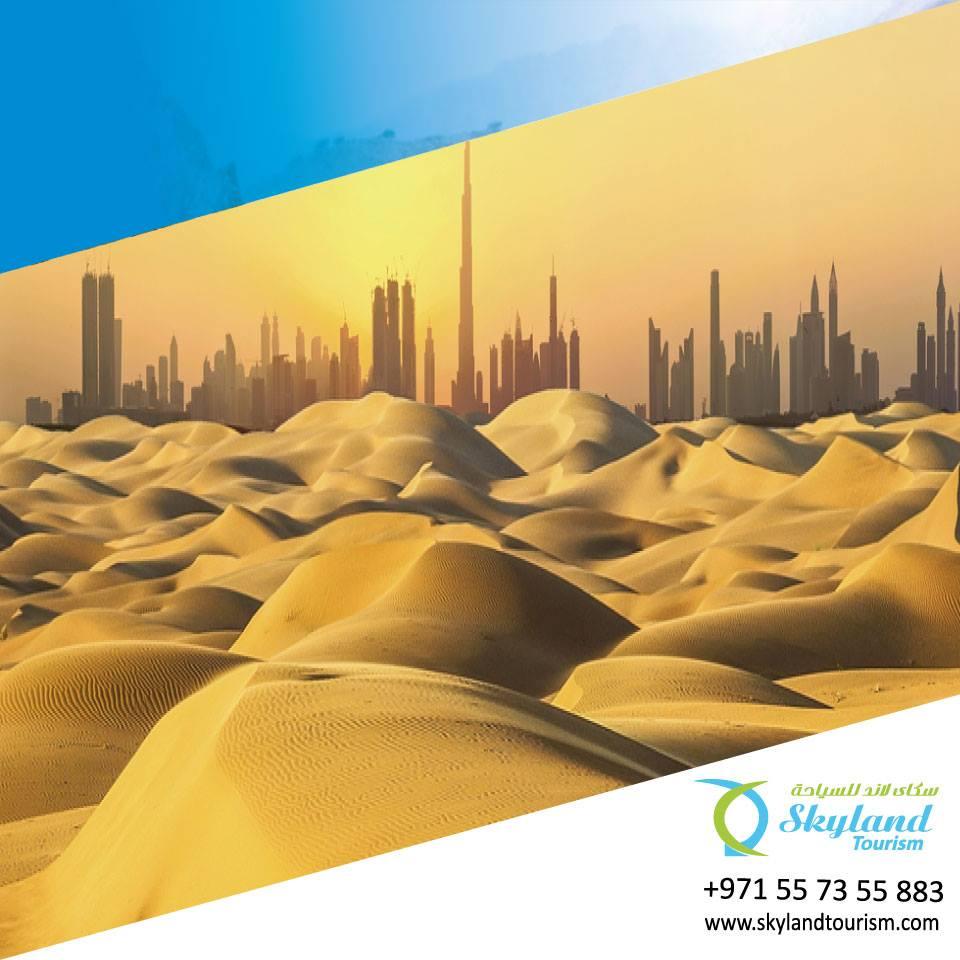 Dubai Best Desert Safari with very comfortable Rate - Desert Safari Beautiful Views