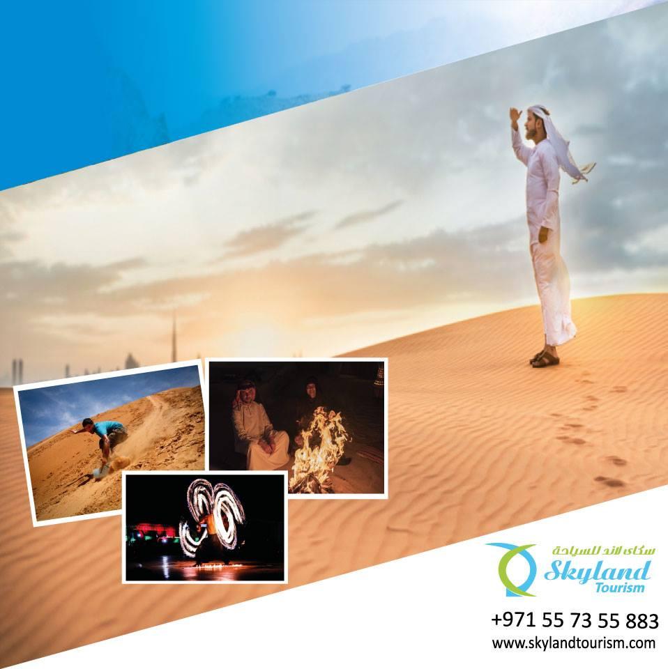 Best Dubai desert safari Tour Company at Reasonable Price - 2