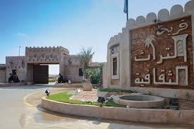 Abu Dhabi metropolis